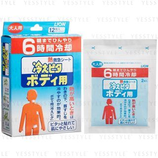 LION - Body Cooling Sheet For Adults