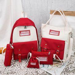 Beloved Bags - 套装: 帆布背包 + 购物袋 + 斜挎包 + 笔袋