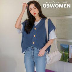 Seoul Fashion - PLUS SIZE Button-Down Knit Vest
