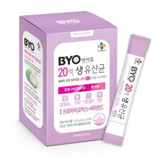 HOPE & BYO Probiotics - BYO Probiotics 2 Billion Women