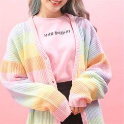 Sherionne - Color Block Cardigan