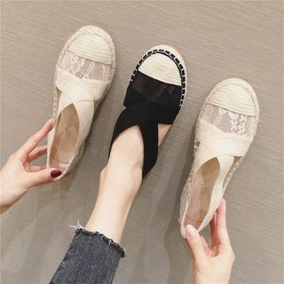 The Shoe House - Lace Slip-Ons