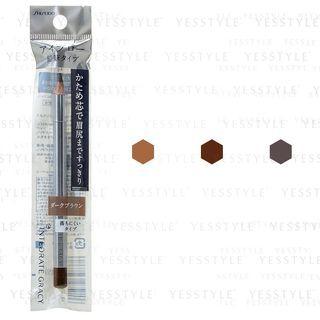Shiseido - Integrate Gracy Eyebrow Pencil - 3 Types