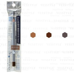 Shiseido - Integrate Gracy Eyebrow Pencil - 3 Types