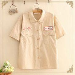 Kawaii Fairyland - 算式刺繡短袖襯衫