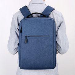 Golden Kelly - Computer Backpack