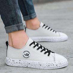 Redrunner - Color Splash Sneakers