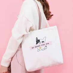Canvas Love - Print Tote Bag