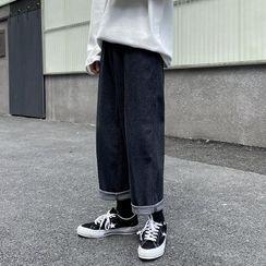 Lazi Boi - Cropped Straight Leg Jeans