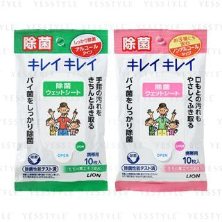 LION - Wet Wipes 10 pcs - 2 Types