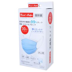 Hapi - Real Safe Face Masks (1 box - 30 pcs)