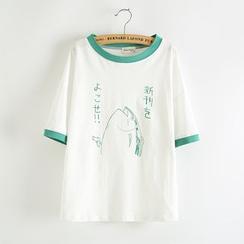 Vateddy - Fish Print Contrast-Trim T-Shirt