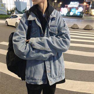 BORGO - Oversize Denim Jacket