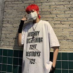 Koiyua - Elbow-Sleeve Lettering T-Shirt
