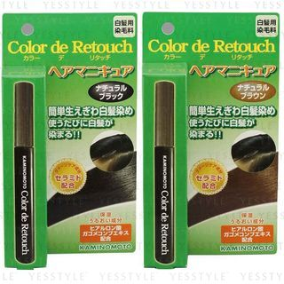 KAMINOMOTO - Color de Retouch Hair Color Polish 10ml - 3 Types