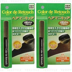 KAMINOMOTO - Color de Retouch Hair Color Polish 10ml - 3 Types