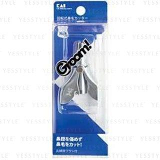 KAI - Groom Nostril Hair Rotary Cutter