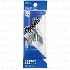 KAI - Groom! Nostril Hair Rotary Cutter