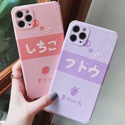 TinyGal - 日文字手机保护壳 - iPhone 11 Pro Max / 11 Pro / 11 / SE / XS Max / XS / XR / X / SE 2 / 8 / 8 Plus / 7 / 7 Plus