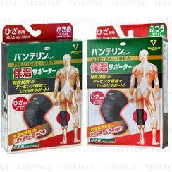 Kowa - Vantelin Kowa Knee Support Heat-Retention 1 pc - 3 Types