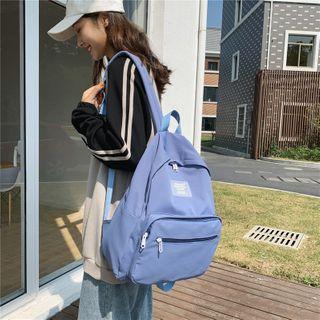 Carryme - Nylon Lettering Backpack