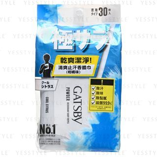 Mandom 漫丹 - Gatsby Power Deodorant Body Paper 30pcs