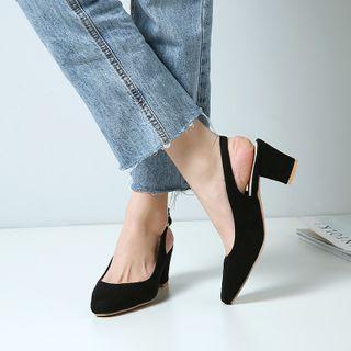 Kireina - Faux Leather Pointy-Toe Block Heel Slingback Pumps