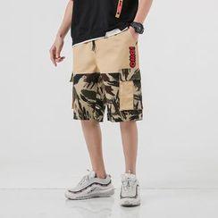 Andrei - Camo Print Paneled Cargo Shorts