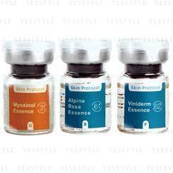 Skinique - Skin Protocol Essence 5ml x 5 - 3 Types