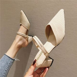 The Shoe House - Pointed Toe Block-Heel Mules