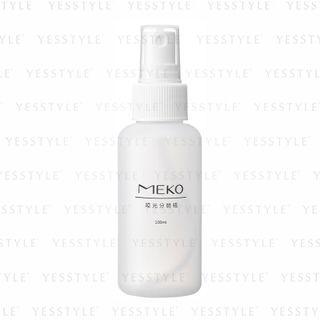 MEKO - Matte Spray Bottle 100ml