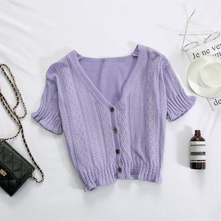 Muezz - 短袖洞洞點點針織開衫