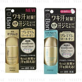 LION - Ban Nano Ion Block Deodorant Roll-On 40ml - 2 Types