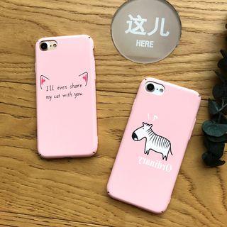 Jaguara - 磨砂iphone 6/ 6S / 6S Plus / 7 / 7 Plus / 8 / 8 Plus 手機殼