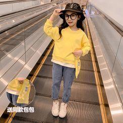 PAM - 女童套装: 字母卫衣 + 斜挎包 + 牛仔裤
