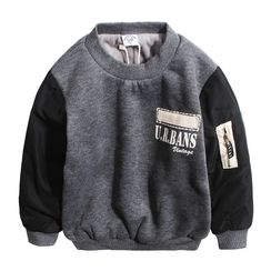 Happy Go Lucky - Kids Lettering Paneled Pullover