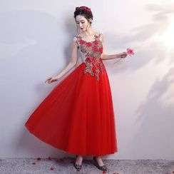 Kiran - Maternity Embroidery Evening Gown