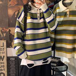 emeisa - Striped Knit Polo Shirt
