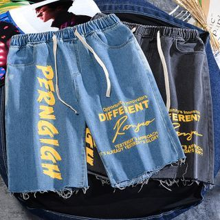 Rampo - Lettering Distressed Denim Shorts