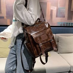 ZEUSzen - Convertible Faux Leather Backpack