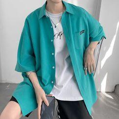 Tiaota - Short-Sleeve Plain Shirt