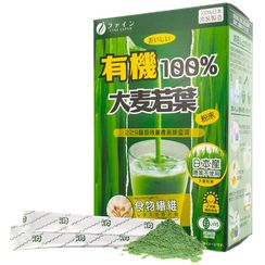 Fine Japan(ファインジャパン) - Organic Young Barley Grass 100% Drink