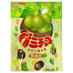 meiji - Muscat Gummy Chocolate 53g