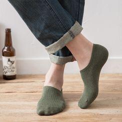 Engla - Set of 7: No-Show Ribbed Socks