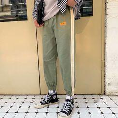 Downtown - 拼色慢跑裤