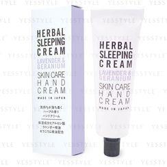 CHARLEY - Herbal Sleeping Cream 35g