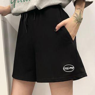 Cattie - 刺绣宽脚运动短裤