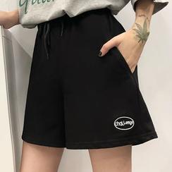 Cattie - Drawcord Embroidered Wide-Leg Sweatshorts