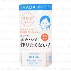 Shiseido - IHADA Clear Balm