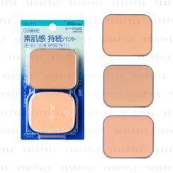 Shiseido - Selfit Natural Finish Foundation SPF 20 PA++ With Sponge Refill 13g - 3 Types